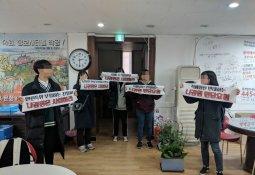 """""""나경원, 아베 수석대변인""""…대학생들 점거 끝 연행"""