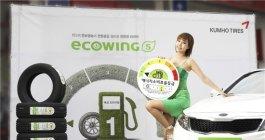금호타이어, 국내 최초 1등급 타이어 판매
