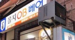 한국의 백년가게