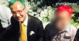 양진호 회장 갑질 논란