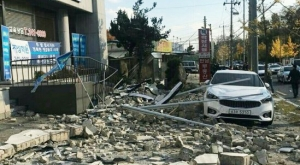 '전국이 흔들' 지진 발생시 대피요령