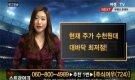세계 최초 2조원 초대형 시장 석권한 바이오 종목!