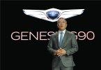 [디트로이트모터쇼]현대차 '제네시스 G90'