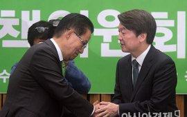 [포토]당 대표직 사퇴한 박지원 대표