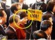 심상정, 박 전 대통령 앞에서  '박근혜 대통령 하야!' 외친 일화 공개