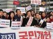 한국당 김성태 \