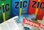 SK ZIC, 국내 최초 'FC 바르셀로나'와 스폰서십 계약