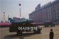 北, '건군절' 평창올림픽 개막 전날로…대규모 열병식 열리나