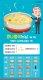 [인포그래픽] 해장엔 '콩나물국'이 최고야