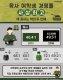 [인포그래픽] 실업난에…사관학교 거센 여풍