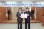 경기신보 전통시장 소상공인에 최대 5천만원 지원