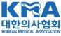 """의협 """"잠복결핵 검진에 예산 전액 지원해야"""""""
