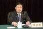 시진핑 측근 황싱궈 전 텐진시장, 뇌물수수 징역 12년