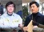 檢, 고영태 긴급체포…인천본부세관장 인사개입 혐의
