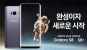 [이슈심층추적]갤S8이 공짜?…끝장 마케팅