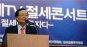 아경TV, 오는 26일 절세콘서트 개최
