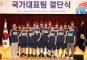 남자농구 대표팀, FIBA 동아시아선수권 결단식