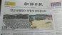 '삼산초등학교' 충격…껍데기 되어가는 지방도시만 20곳