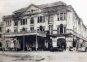 [아세안10개국을가다]1901년生 미얀마 '스트랜드호텔'