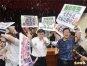 대만국회, 계속 왜 이러지? 이번엔 야당 '물풍선' 투척