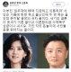 """이부진 이혼, 신동욱 총재 """"세기의 결혼이 돈세기 이혼 꼴"""" 일침"""