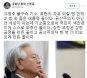 """고영주 불구속 기소, 신동욱 """"국민이 색안경끼게 스스로 부추긴 꼴"""""""