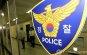 경찰 '학교폭력 은폐' 숭의초 교장 등 휴대전화 통화내역 입수