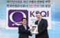 한국GM 쉐보레, 판매서비스 품질 5년 연속 1위 달성