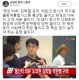 """김학철 귀국, 신동욱 """"쥐 죽은 듯이 사퇴하고 살아야하는 운명"""""""