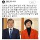 """김영주, 고용노동부장관 지명에 신동욱 """"알뜰살뜰 또순이 꼴"""""""