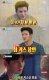 '섹션TV' 지창욱, '키스장인'은 1위는 나…기황후부터 수상한 파트너까지!