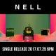 넬, 새 싱글 '부서진'으로 가요계 컴백… 올해 첫 신곡 활동