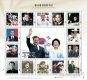 '이니굿즈' 대박…문 대통령 우표첩, 역대최초 추가발행