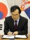 외교부, 한반도평화교섭본부장 이도훈…실장급 12명중 9명 교체(종합)
