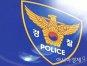 한국당 원내대표 비서실에 돌던져 유리창 깬 20대 검거…휘발유2ℓ·커터칼 소지