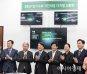 [포토]국민의당, 정기국회 디지털 상황판 공개