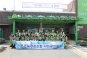 전문건설공제조합, 서울시립남부장애인종합복지관서 봉사활동