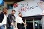 동대문구 새 희망글판 '그래도 사랑하라'