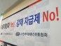 """""""자급제는 '제2의 단통법'…통신비 인하효과 없다""""(종합)"""