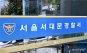 출근길 버스서 성추행한 50대, 시민들에 붙잡혀