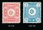 133년 전 발행된 우리나라 첫 우표의 가격은?