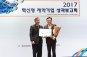 JW중외제약, 혁신신약 개발 '보건복지부장관 표창' 수상