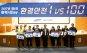 삼성디스플레이, '제 1회 환경안전 협력사 데이' 개최