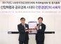 유한양행 이정희 대표, 한국전문경영인대상 수상