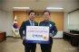 산업은행 'KDB 키다리아저씨' 후원금 1000만원 전달