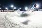 [여행만리]동계 올림픽 열기, 은빛설원의 유혹