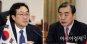 정상회담 앞두고 한미-한일 고위급 북핵 협의