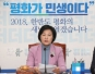 """추미애 """"安-劉, 출발부터 우려…정당 민주주의 훼손 도 넘어"""""""