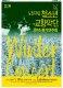 노원구립청소년교향악단 비발디 사계 중 '겨울' 등 연주