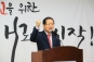 한국당 '현장밀착형' 대여투쟁…가상통화부터 찾은 洪